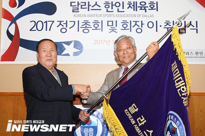 2017정기총회3.jpg
